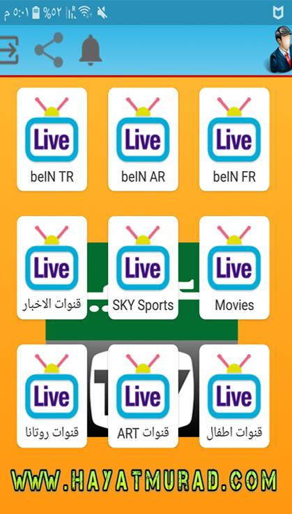 Arabic TV for Android - APK Download