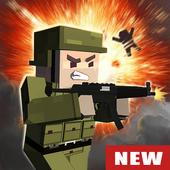 Block Gun ícone