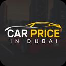 Car Prices in Dubai - UAE-APK