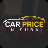 Car Prices in Dubai - UAE-icoon