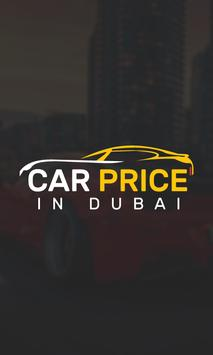 Car Prices in Dubai - UAE-poster