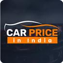 Car Prices in India-APK
