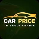 Car Prices in Saudi Arabia-APK