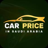 Car Prices in Saudi Arabia-icoon