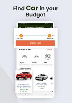 Car Prices in Saudi Arabia screenshot 1