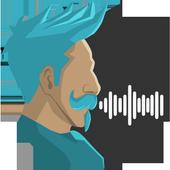 محول الصوت الى نصوص أيقونة