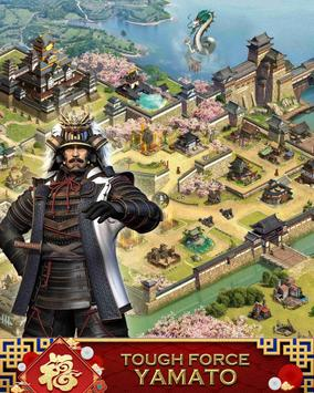 Clash of Kings screenshot 9