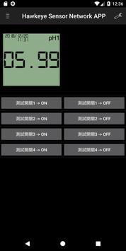Hawkeye Sensor Network-雲端表頭監控 screenshot 3