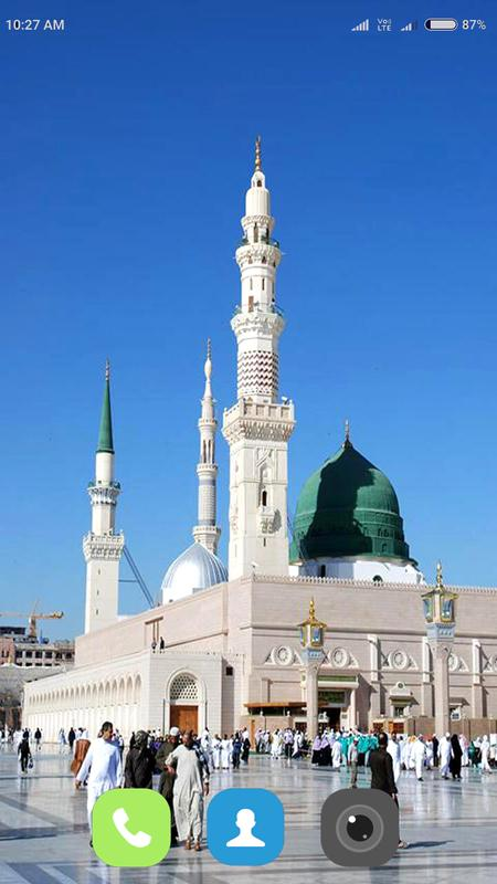 Mecca Wallpaper For Android Apk Download