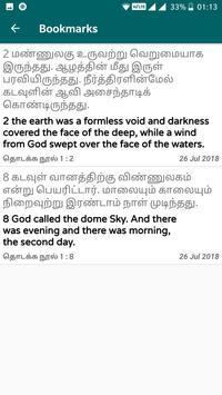 Tamil Catholic Bible - Audio, Readings, Prayers screenshot 5
