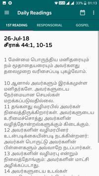 Tamil Catholic Bible - Audio, Readings, Prayers screenshot 6