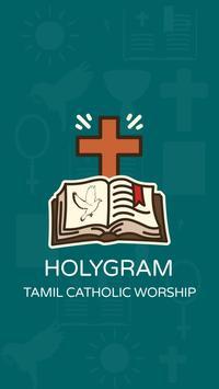 Tamil Catholic Bible - Audio, Readings, Prayers poster