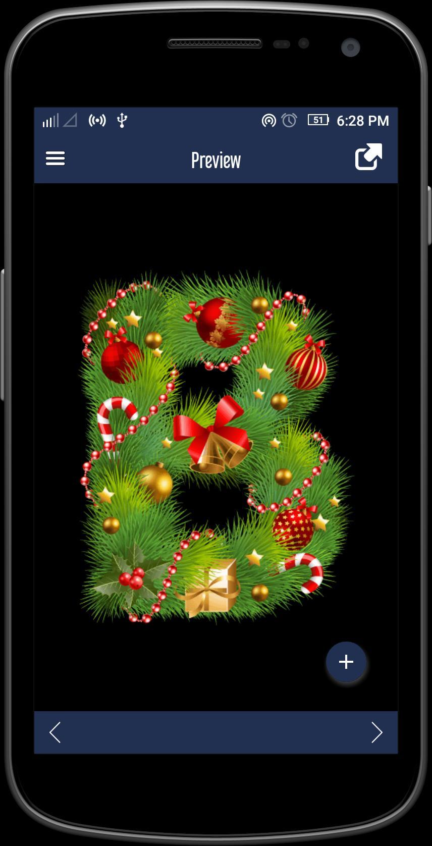 Christmas Craft ABC art poster