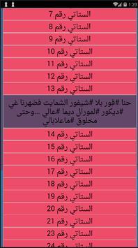 ستاتيات حشيان الهضرة وحلقم ليا بنادم 2018 poster