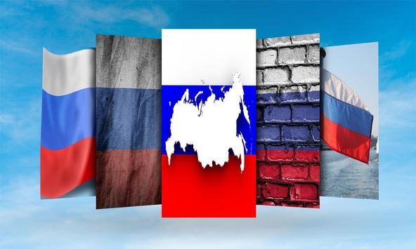 Russia Flag Wallpaper poster