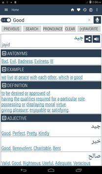 English Arabic Dictionary screenshot 8