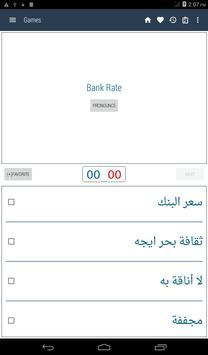 English Arabic Dictionary screenshot 12