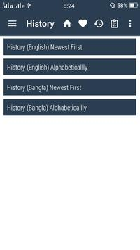 English Bangla Dictionary screenshot 7