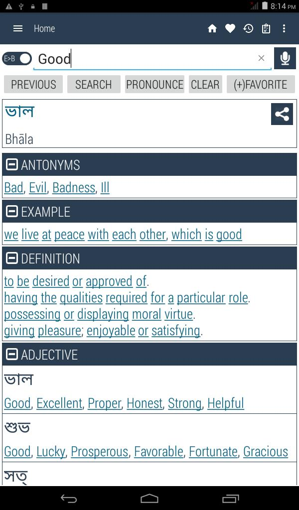 English Bangla Dictionary For Android Apk Download