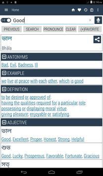 English Bangla Dictionary imagem de tela 8