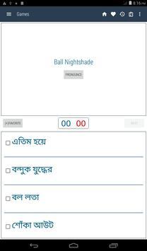 English Bangla Dictionary imagem de tela 20