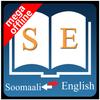 Somali Dictionary أيقونة