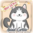 Animal Cartoon Wallpapers HD APK