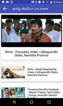 Tamil Love Songs - Romantic Tamil Music Videos screenshot 1