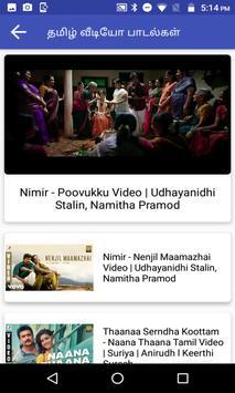 Tamil Love Songs - Romantic Tamil Music Videos screenshot 2