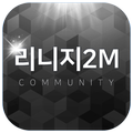 Lineage2m Community