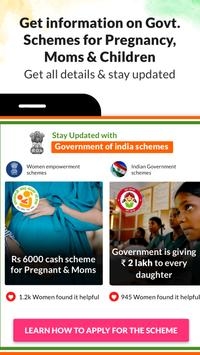 India's #1 Pregnancy,Parenting & Baby Products App screenshot 6