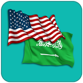 Arabic English Translator icon