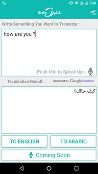 Arabic English Translator poster
