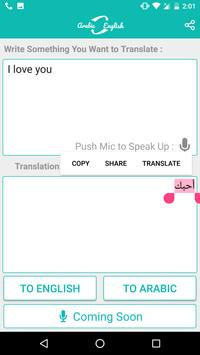 Arabic English Translator screenshot 2
