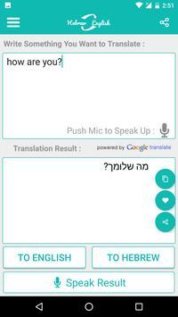 Hebrew English Translator screenshot 2