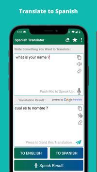 Spanish English Translator capture d'écran 1