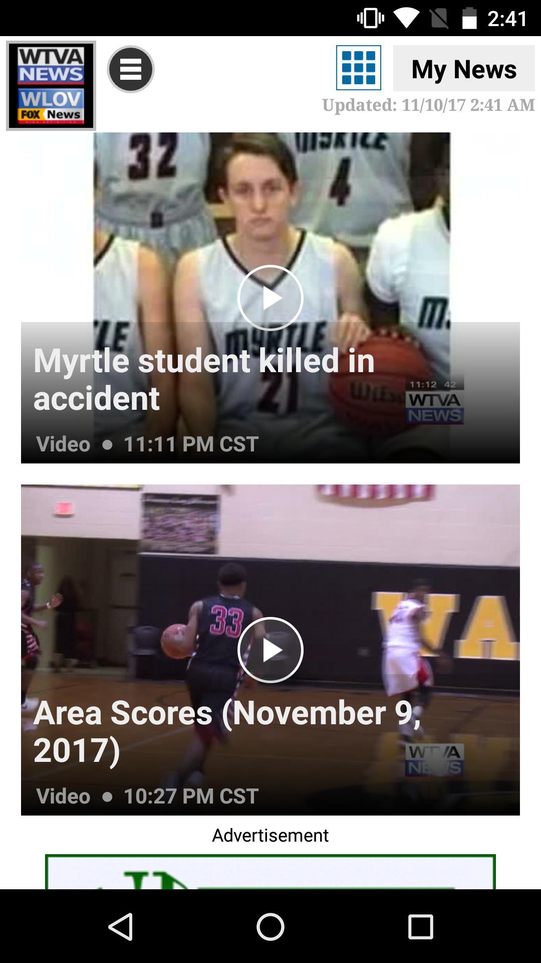 Wtva News Live