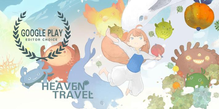 HEAVEN TRAVEL screenshot 8
