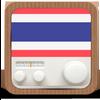 Thailand Radio ícone