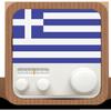 Greece Radio biểu tượng