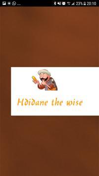 hdidan poster