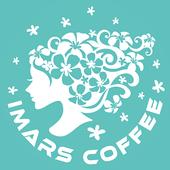 艾.馬仕咖啡 imars coffee icon