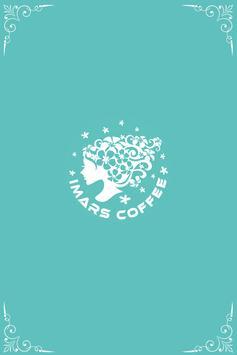 艾.馬仕咖啡 imars coffee poster