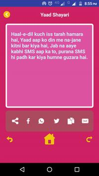 Yaad Shayari screenshot 7