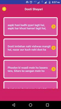 Yaad Shayari screenshot 6