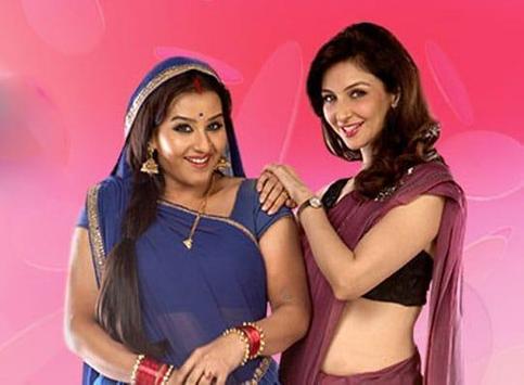 Desi Bhabhi poster