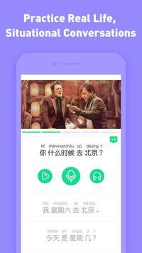 Learn Chinese - HelloChinese screenshot 3