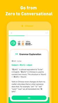 Learn Chinese - HelloChinese screenshot 1