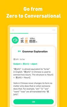 Learn Chinese - HelloChinese screenshot 6