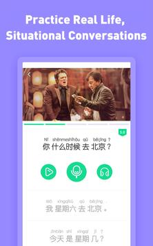 Learn Chinese - HelloChinese screenshot 8